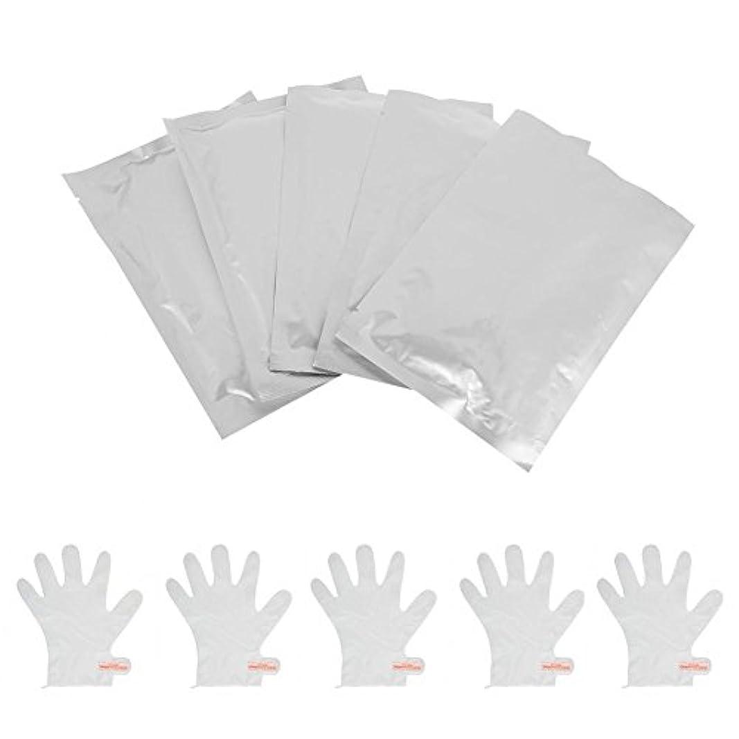 ページ枝割れ目Ochun ハンドマスク ハンドパック しっとり 保湿ケア 手荒れを防ぐ 乾燥の季節に適用 手袋のようにはめるだけ 10枚セット