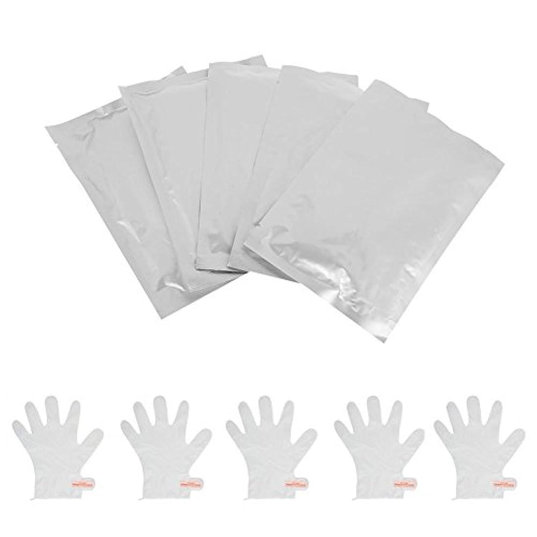 取得ケニア懐疑的Ochun ハンドマスク ハンドパック しっとり 保湿ケア 手荒れを防ぐ 乾燥の季節に適用 手袋のようにはめるだけ 10枚セット