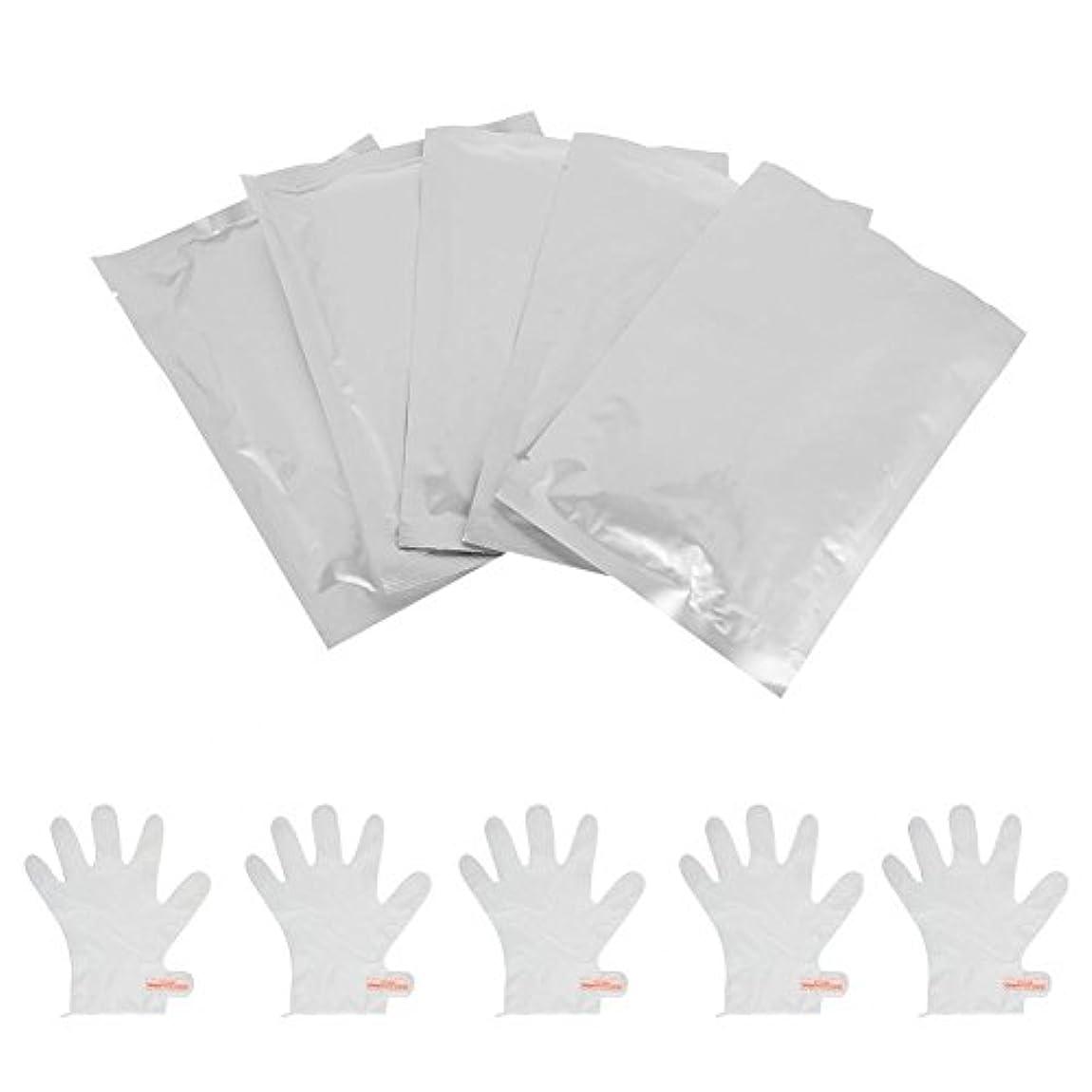 Ochun ハンドマスク ハンドパック しっとり 保湿ケア 手荒れを防ぐ 乾燥の季節に適用 手袋のようにはめるだけ 10枚セット