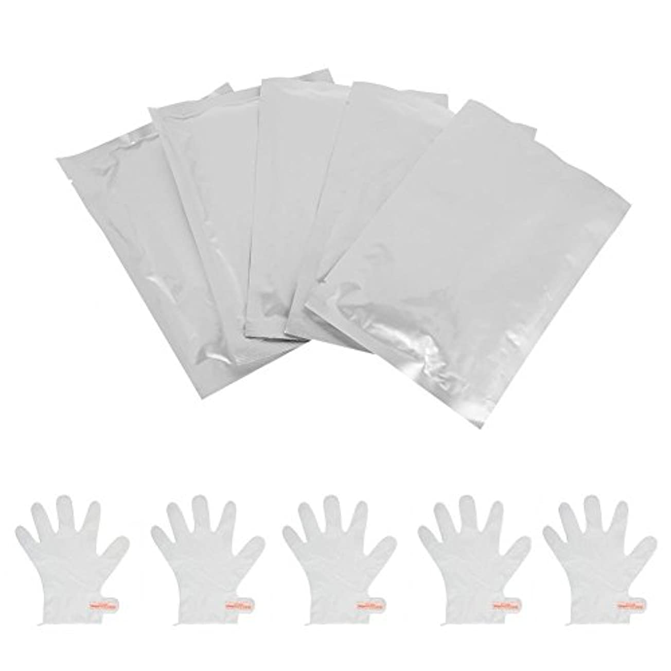 捧げる思いやりのある請負業者Ochun ハンドマスク ハンドパック しっとり 保湿ケア 手荒れを防ぐ 乾燥の季節に適用 手袋のようにはめるだけ 10枚セット