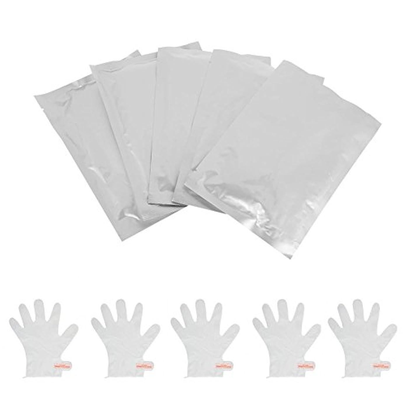 高層ビル舞い上がるナットハンドマスク、ハンドマスクファイル保湿手袋スキンケアハンドスムージングホワイトニングアンチリンクル