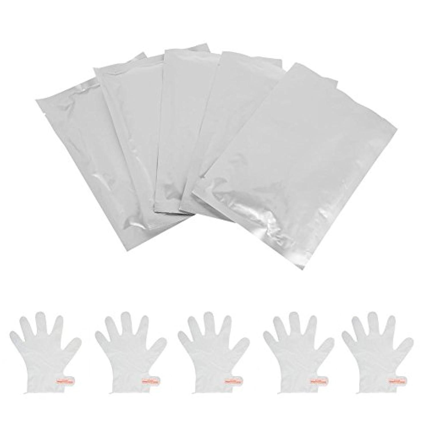飼料コメント土地Ochun ハンドマスク ハンドパック しっとり 保湿ケア 手荒れを防ぐ 乾燥の季節に適用 手袋のようにはめるだけ 10枚セット