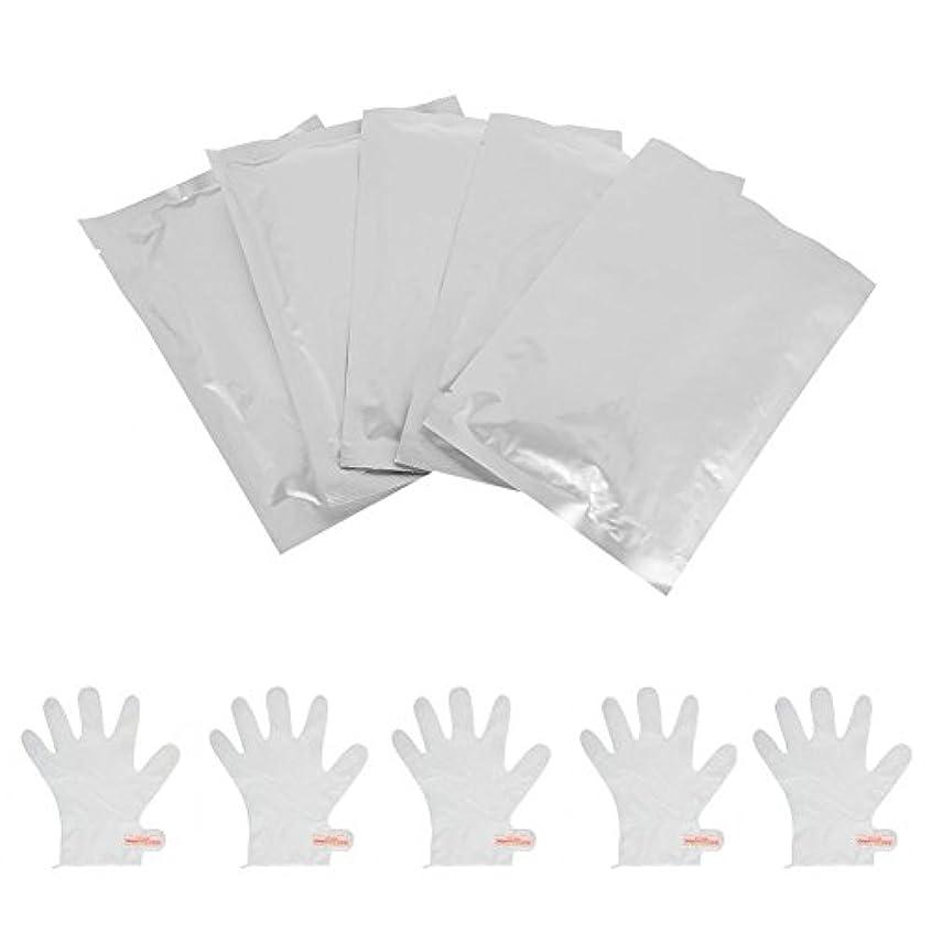 ママ雑品認証Ochun ハンドマスク ハンドパック しっとり 保湿ケア 手荒れを防ぐ 乾燥の季節に適用 手袋のようにはめるだけ 10枚セット