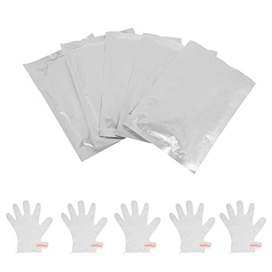 予備ビデオ後ろにOchun ハンドマスク ハンドパック しっとり 保湿ケア 手荒れを防ぐ 乾燥の季節に適用 手袋のようにはめるだけ 10枚セット
