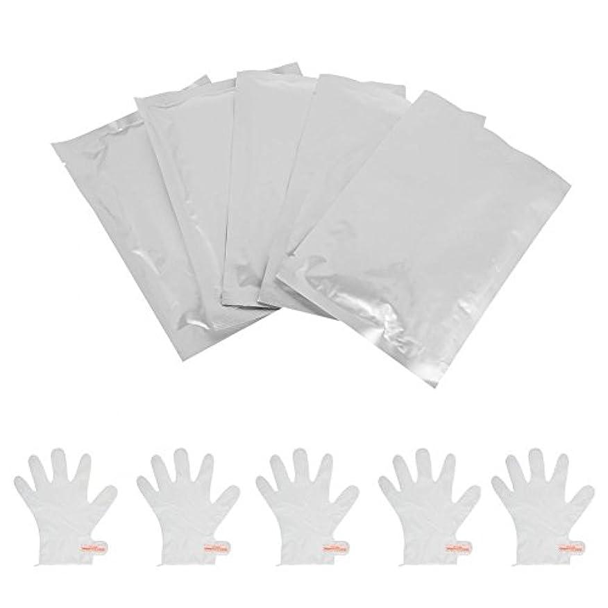 露出度の高い推定訪問Ochun ハンドマスク ハンドパック しっとり 保湿ケア 手荒れを防ぐ 乾燥の季節に適用 手袋のようにはめるだけ 10枚セット