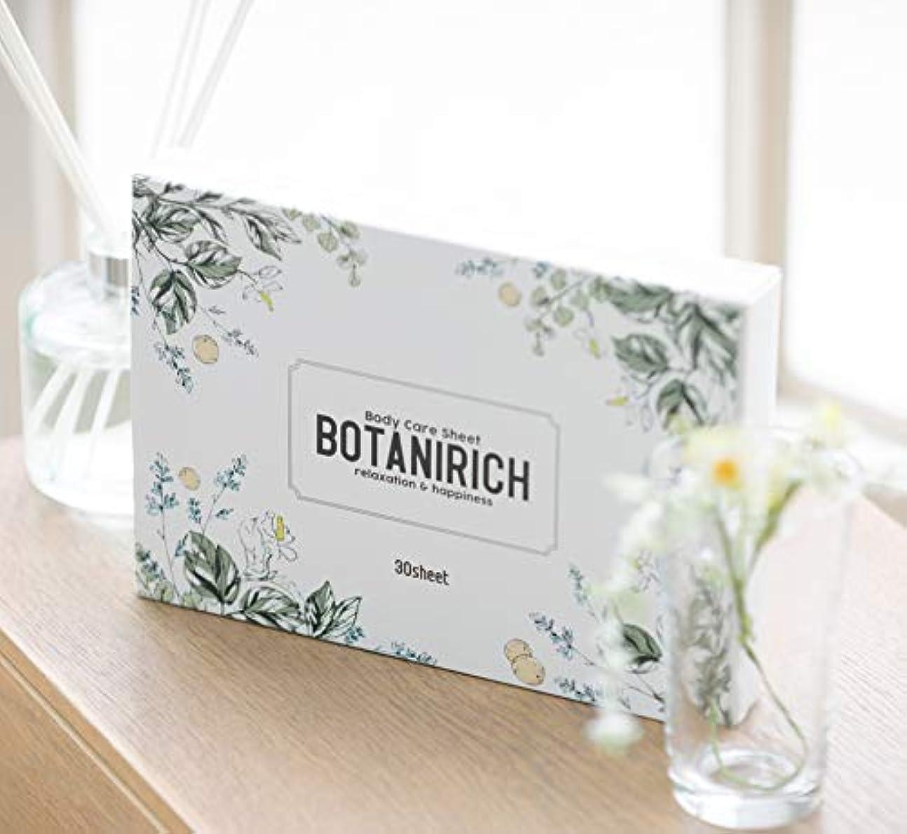 仕えるプット雑草BOTANIRICH ボタニリッチ 医療機器取得の樹液シート 30枚 足裏シート 足スッキリ