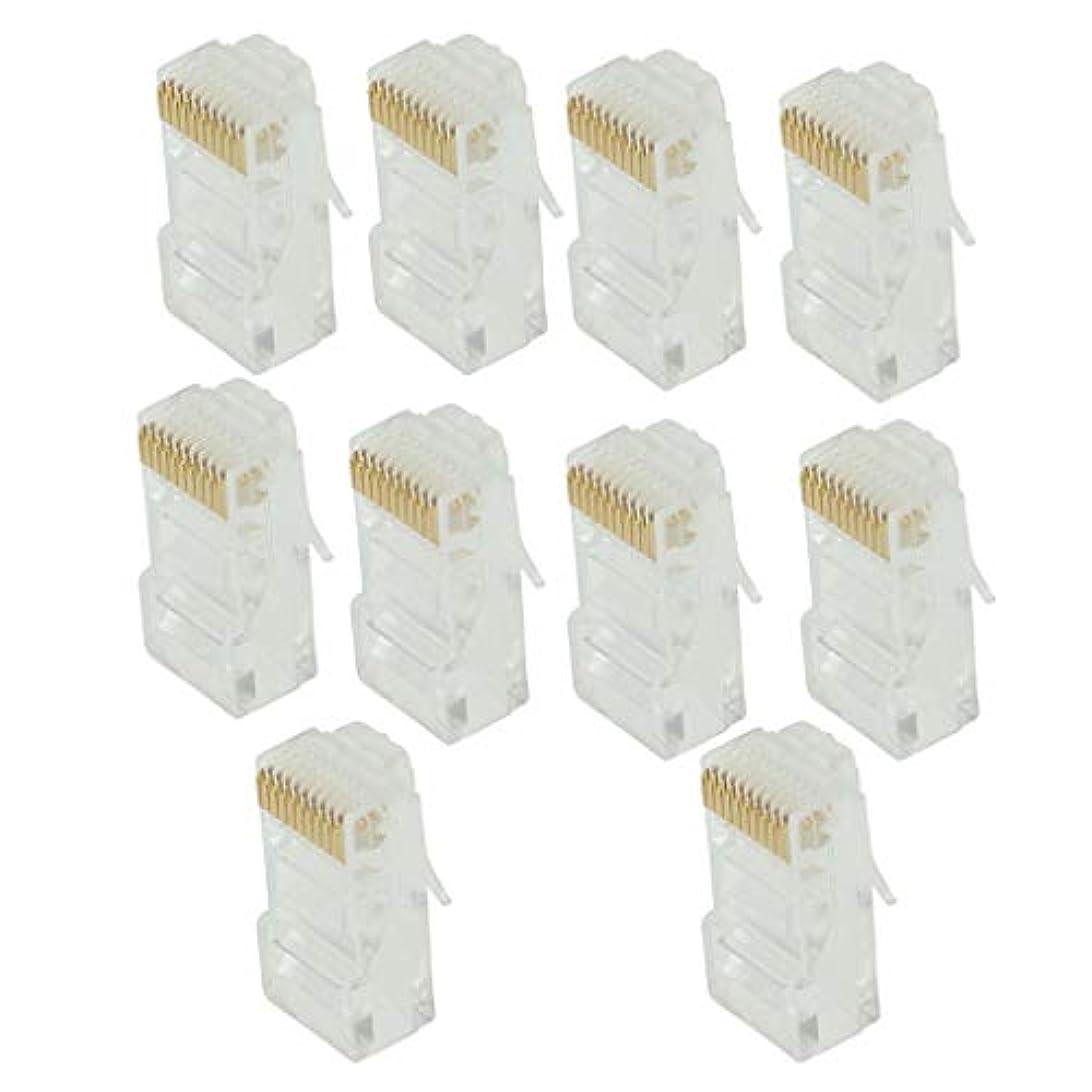 注意うめき半球10個RJ50 CAT5台形ジャックモジュールネットワークコネクタEnternetモジュールクリア