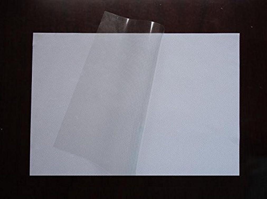 ホットフィックス ラインストーン 耐熱 転写シート A4サイズ