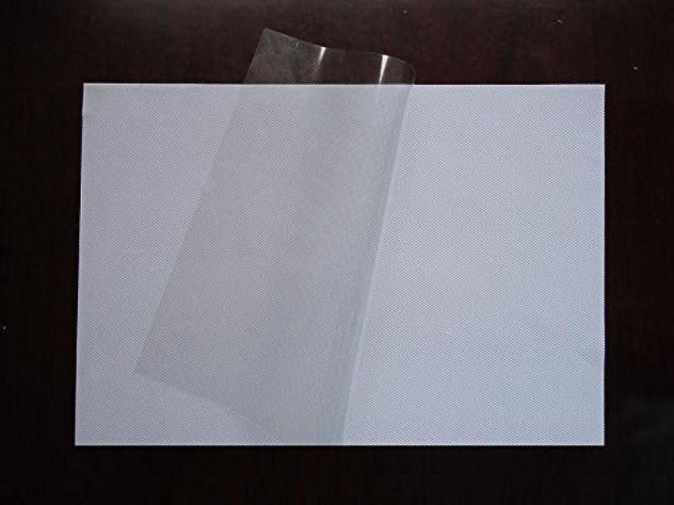 イデオロギージョージハンブリー個性ホットフィックス ラインストーン 耐熱 転写シート A4サイズ