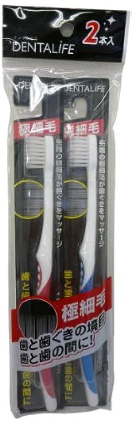 物理的なアッパージャニスお徳用 DELTALIFE(デンタライフ)極細毛歯ブラシ 2P ふつう×12ヶセット(24本)