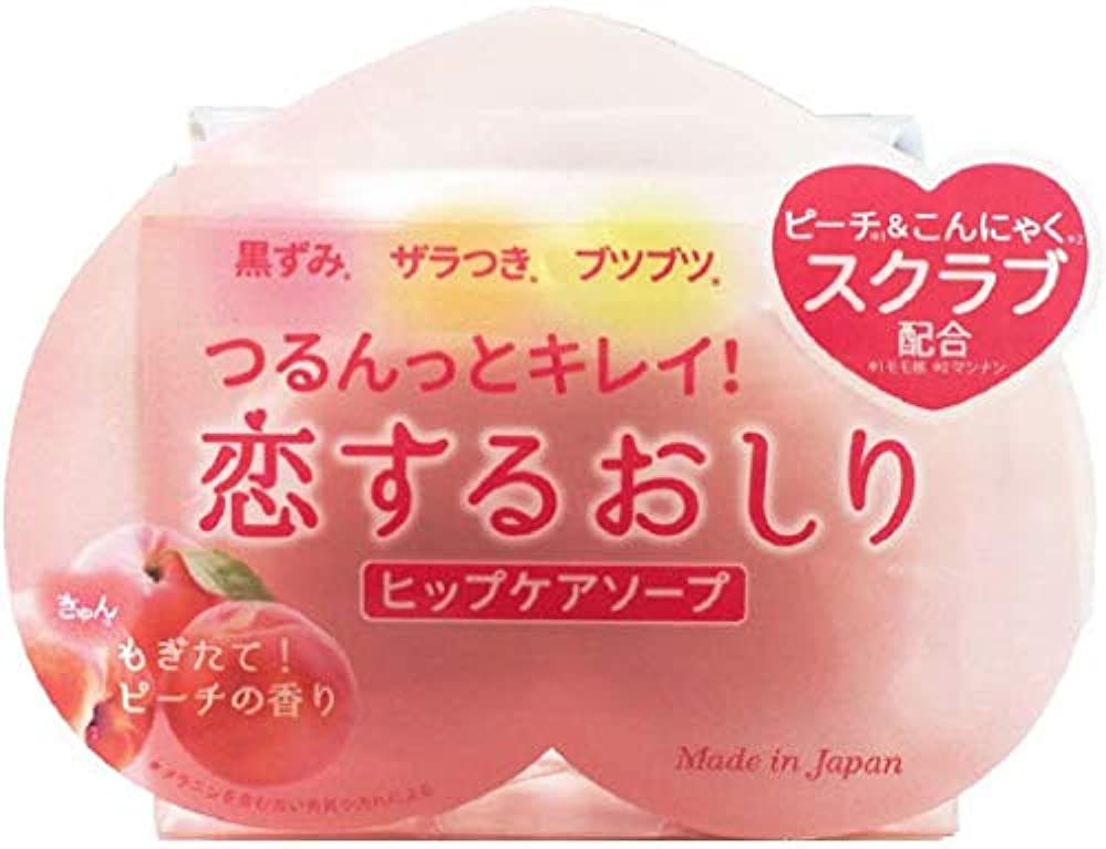 フォーカスごめんなさい過去ペリカン石鹸 恋するおしり ヒップケアソープ 単品 80g