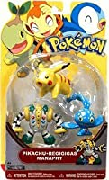 Pokemon Basic Multipacks Diamond and Pearl Series #18
