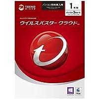 TRENDMICRO ウイルスバスター クラウド PC同時購入用 1年 3台 2014年9月発売版 [セキュリティソフト (Windows/Mac対応)]