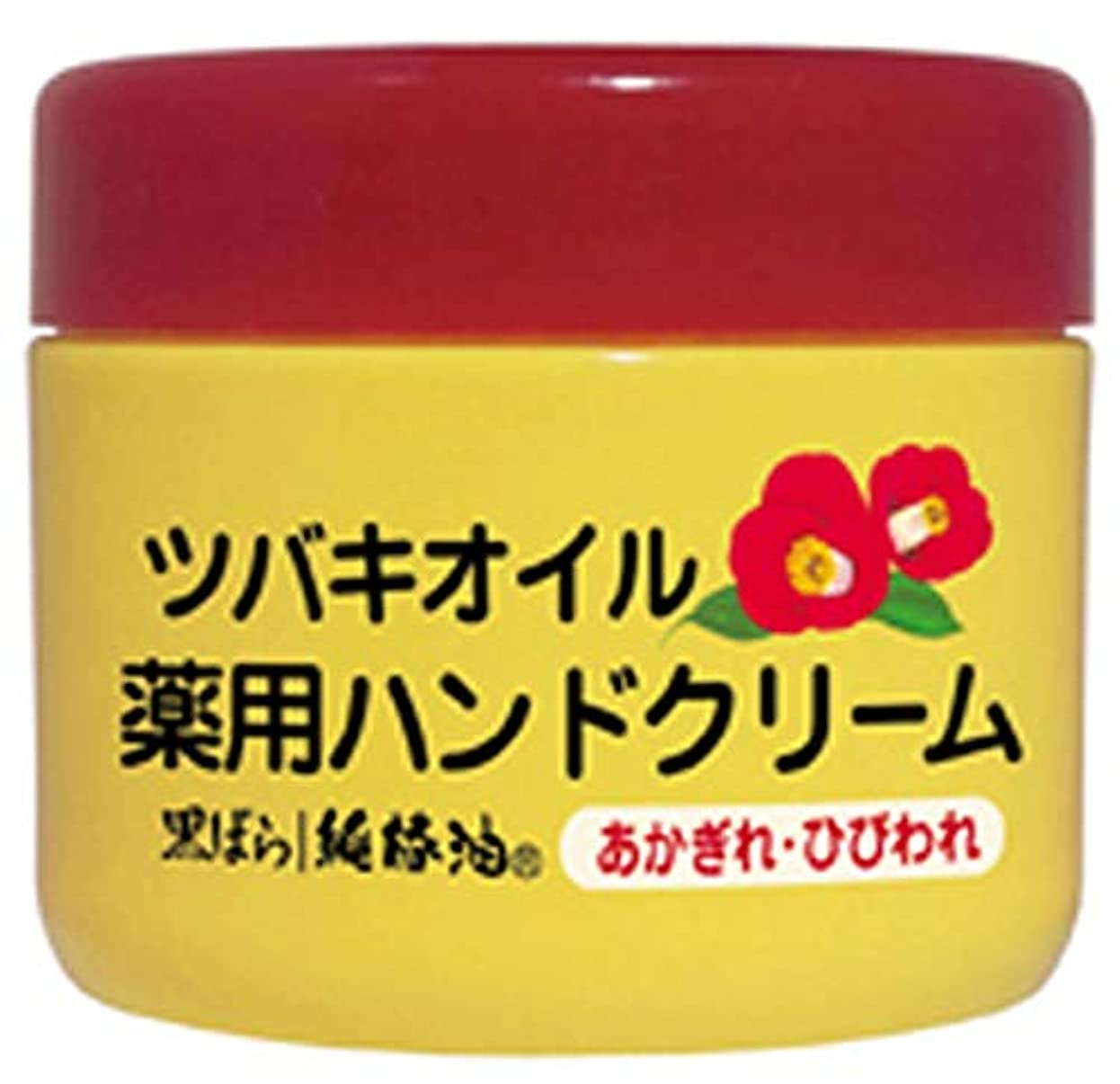 収縮空気童謡ツバキオイル 薬用ハンドクリーム (医薬部外品) 80g
