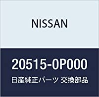 NISSAN (日産) 純正部品 ヒートインシユレーター エキゾースト チユーブ フロント アツパー セドリック/グロリア レパード 品番20515-0P000