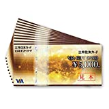 三井住友カード VJA ギフトカード 5,000円 × 5枚セット(25,000円分)