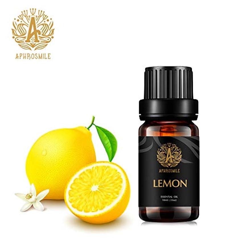 銀行負荷少数レモン精油、100%純粋なアロマセラピーエッセンシャルオイルレモンの香り、クレンジングとし、空気を浄化します、治療用グレードエッセンシャルオイルレモンの香り為にディフューザー、マッサージ、加湿器、デイリーケア、0.33オンス...