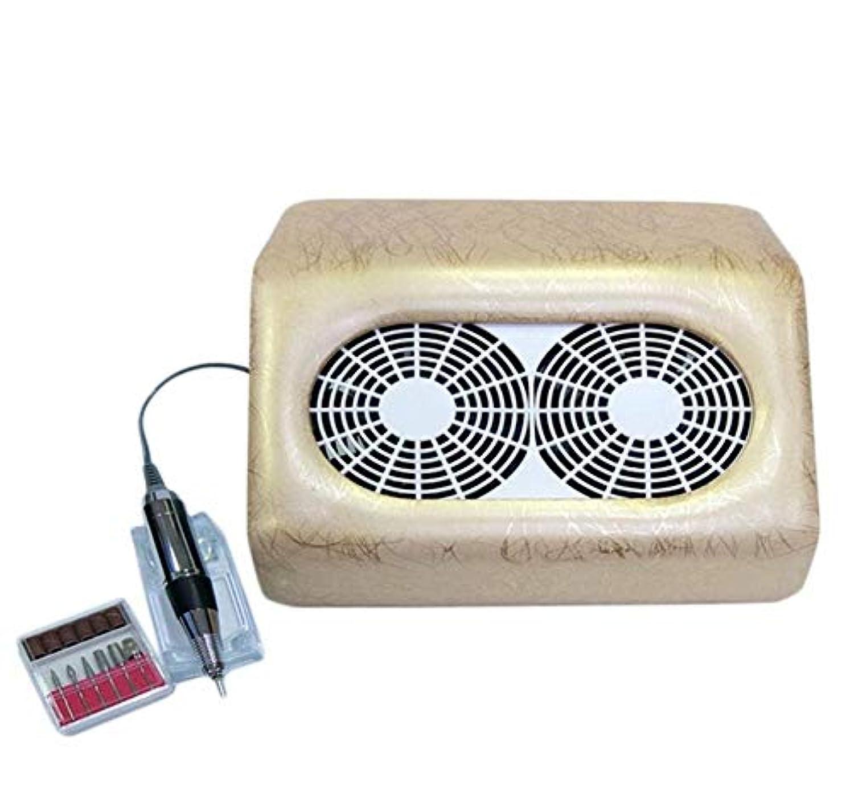 死にかけている許される哲学的電気ネイルドリルネイル掃除機ネイルドライヤー付き2ファンサロンアートマニキュアツールツール機器具キット