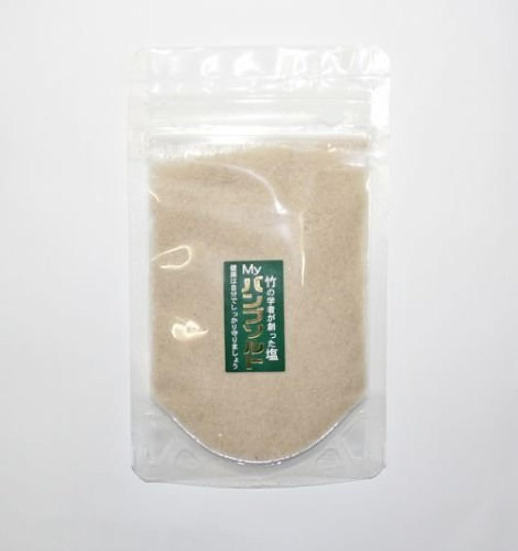 人物バイナリプライムバンブソルト詰め替え用(内容量:50g)