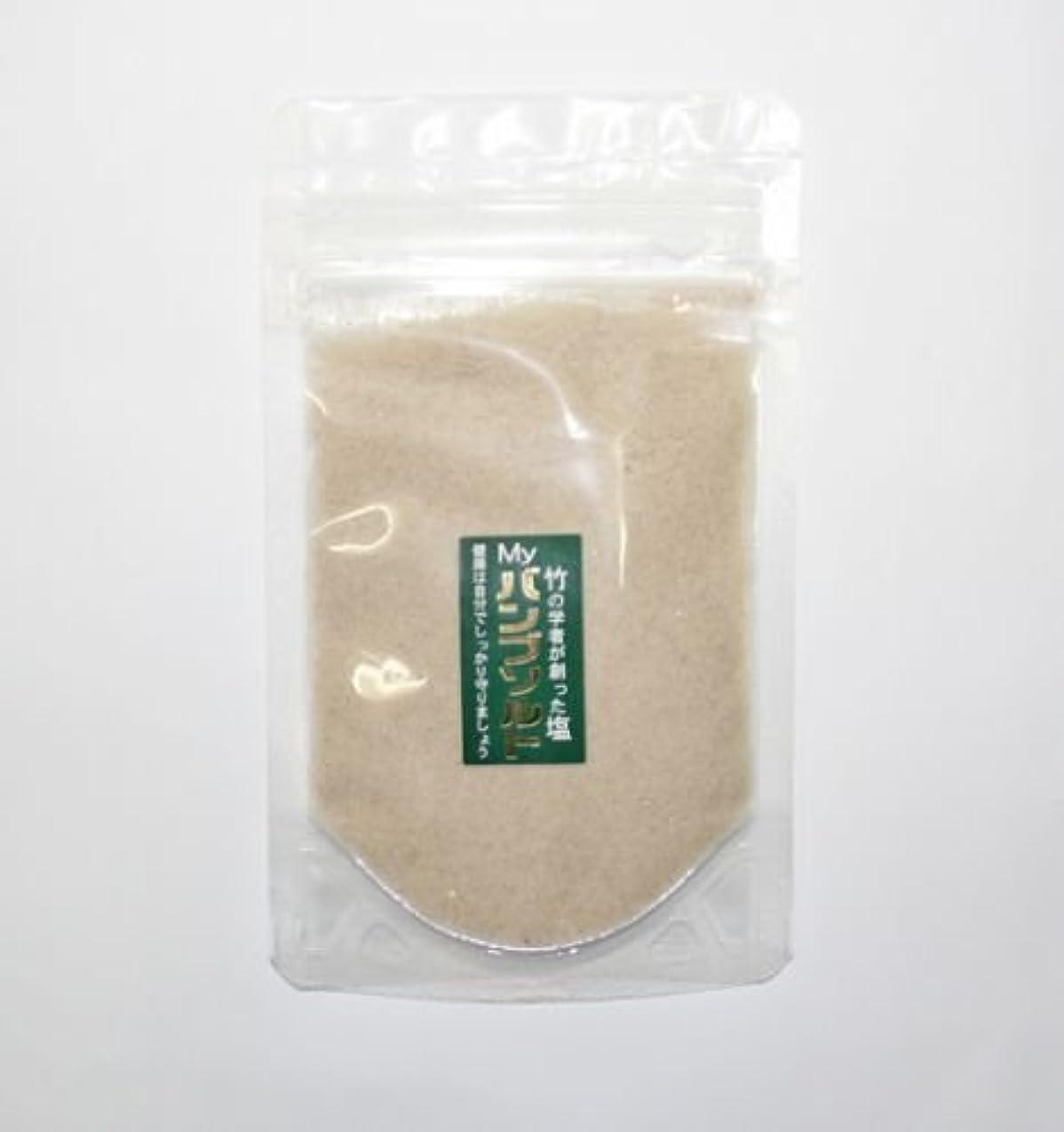 可塑性こんにちは出口バンブソルト詰め替え用(内容量:50g)