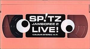JAMBOREE 2 [VHS]