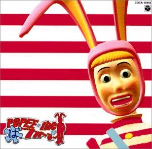 ポピーザぱフォーマー - POPEE the クラウン