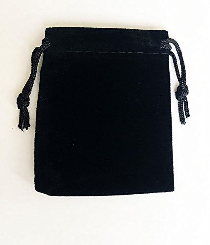 ジュエリーポーチ アクセサリー 保存袋 巾着袋 携帯用 高級ベロア調 プレゼント用ポーチ Sサイズ ブラック×5枚セット LocustOL 国内検品実施製品/安心の国内発送