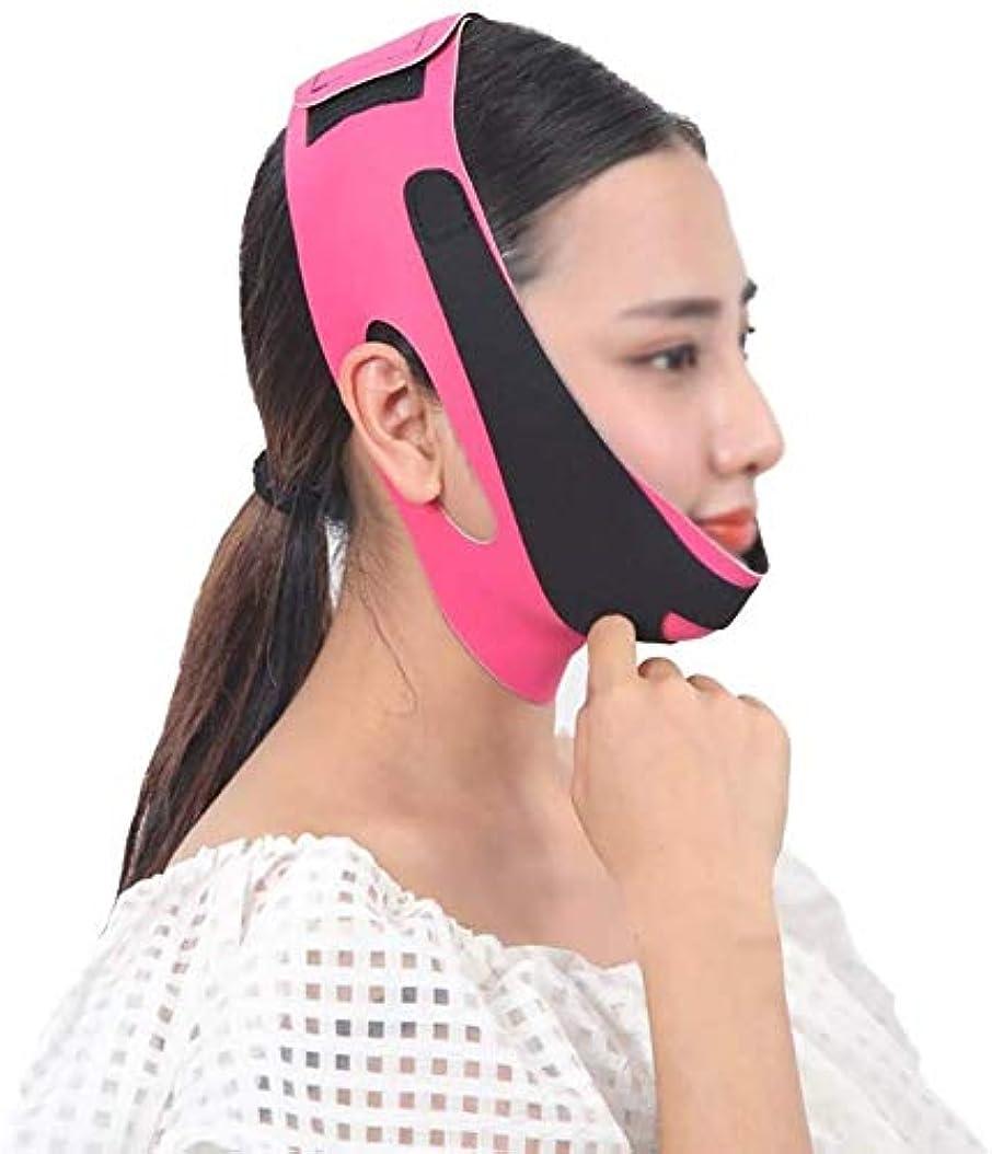 神秘的な調子破産美容と実用的なフェイスアンドネックリフト術後弾性フェイスマスク小さなV顔アーティファクト薄い顔包帯アーティファクトV顔ぶら下げ耳リフティング引き締め薄い顔アーティファクト