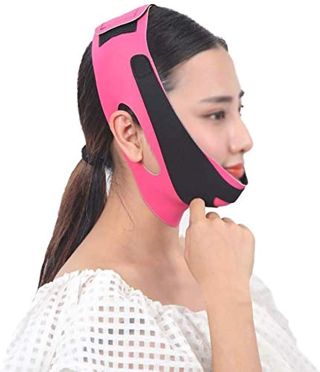 乱用倍率変成器美容と実用的なフェイスアンドネックリフト術後弾性フェイスマスク小さなV顔アーティファクト薄い顔包帯アーティファクトV顔ぶら下げ耳リフティング引き締め薄い顔アーティファクト