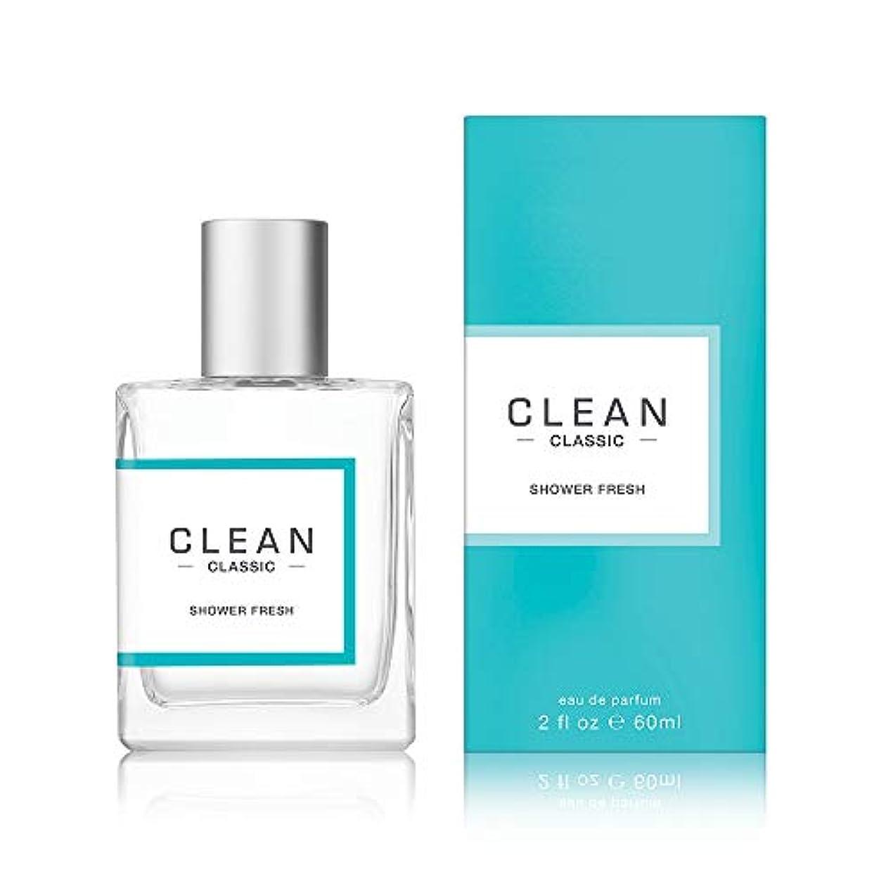 ぬいぐるみイデオロギー正直CLEAN(クリーン) クリーン クラシック シャワーフレッシュ オードパルファム 60ml
