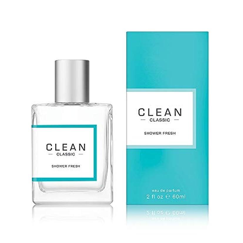 遺体安置所避難不安定CLEAN(クリーン) クリーン クラシック シャワーフレッシュ オードパルファム 60ml