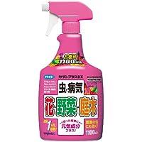 カダン 花・野菜の予防&退治 ハンドスプレー プラスDX 1100ml