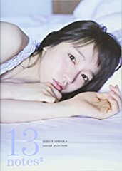 吉岡里帆コンセプトフォトブック「13 notes#」 (TOKYO NEWS MOOK)