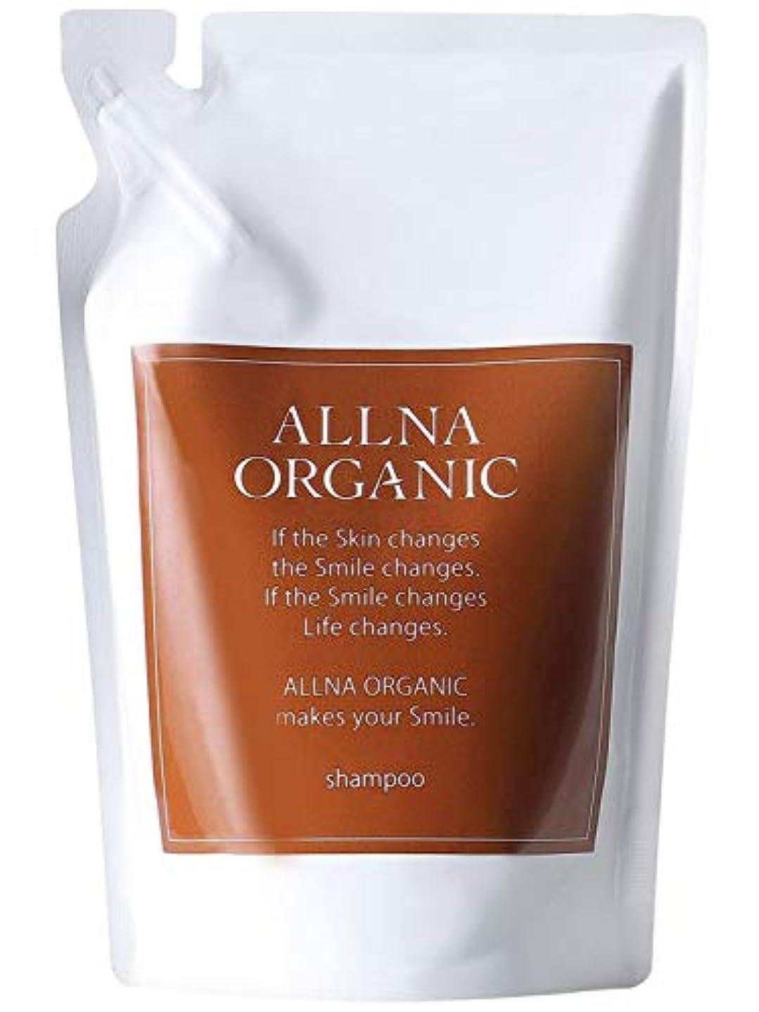 みがきます異なる修復【 シャンプー 詰め替え 】 オルナ オーガニック アミノ酸シャンプー 無添加 ノンシリコン 合成香料不使用でボタニカルな香り「コラーゲン ヒアルロン酸 ビタミンC誘導体 セラミド 配合」400ml