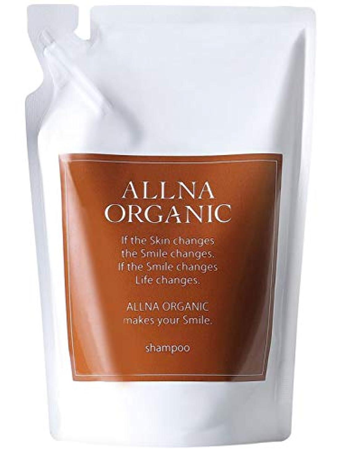 シンプルなそれら良い【 シャンプー 詰め替え 】 オルナ オーガニック アミノ酸シャンプー 無添加 ノンシリコン 合成香料不使用でボタニカルな香り「コラーゲン ヒアルロン酸 ビタミンC誘導体 セラミド 配合」400ml