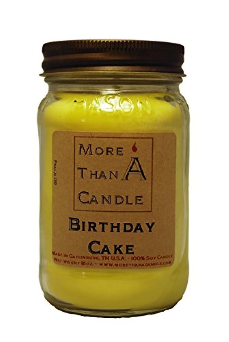 奇妙な顎ドリルMore Than A Candle BDC16M 16 oz Mason Jar Soy Candle, Birthday Cake