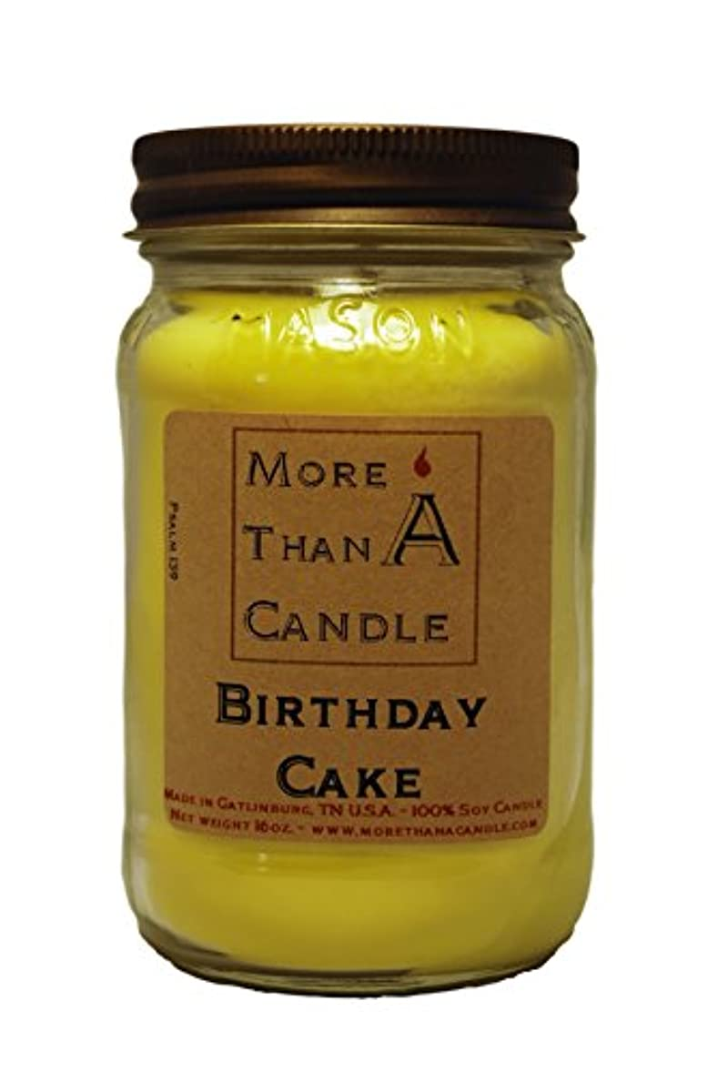 同行ぼかし強いMore Than A Candle BDC16M 16 oz Mason Jar Soy Candle, Birthday Cake