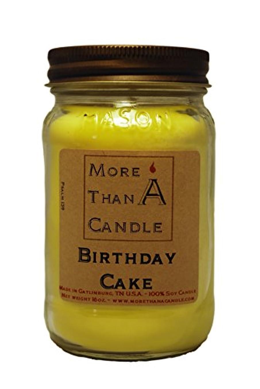ボイド彫刻家収まるMore Than A Candle BDC16M 16 oz Mason Jar Soy Candle, Birthday Cake
