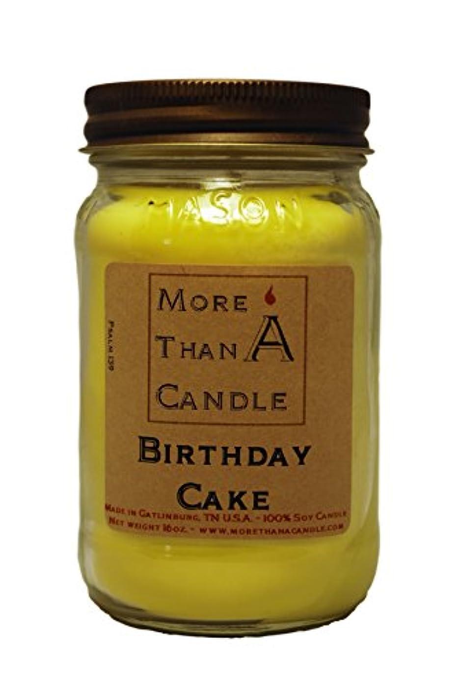 苦しめるアンドリューハリディワットMore Than A Candle BDC16M 16 oz Mason Jar Soy Candle, Birthday Cake