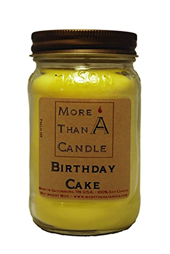 なかなか売り手ディンカルビルMore Than A Candle BDC16M 16 oz Mason Jar Soy Candle, Birthday Cake