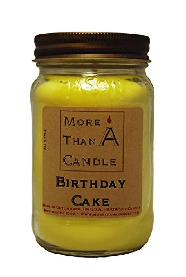 ピカソ毛布制限するMore Than A Candle BDC16M 16 oz Mason Jar Soy Candle, Birthday Cake