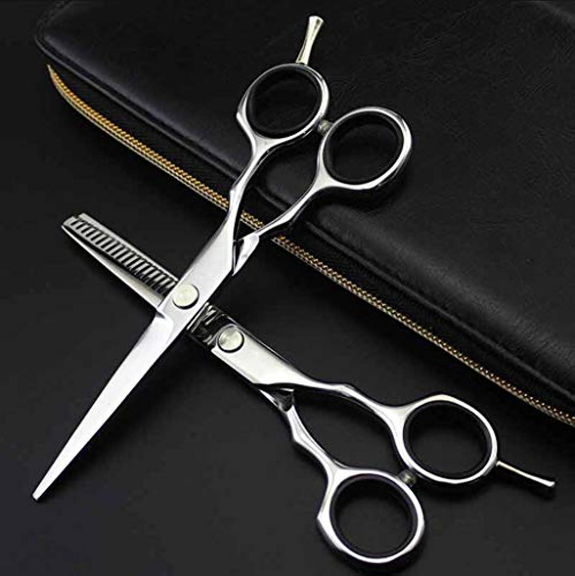 チップ飢えあご5.5インチの理髪師440Cヘアカットはさみと間伐はさみ付きバッグプロの美容師や家族の使用に最適