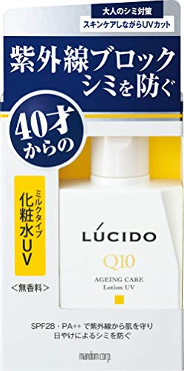 拒否世論調査虹ルシード 薬用 UVブロック化粧水 (医薬部外品)100ml