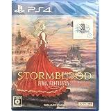 PS4 - ファイナルファンタジーXIV: 紅蓮のリベレーター コレクターズエディション 3種のインゲームアイテム付 ソフトのみ