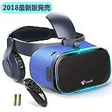 VeeRオアシス 3D VRゴーグル VRヘッドセット Bluetooth リモコン付属 ヘッドホン 3D 動画 ゲーム 4.7~6.3インチ iOSアンドロイドiPhone x 6/7/8 plus HUAWEI HTC 全スマホ機種対応 リモコン単4型バッテリ付き クリスマスプレゼント