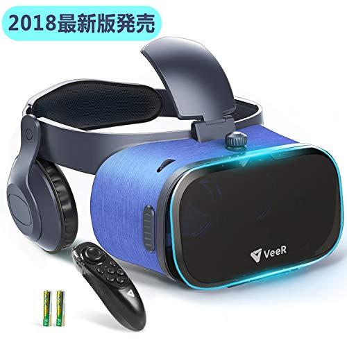 VeeRオアシス 3D VRゴーグル VRヘッドセット Bluetooth リモコン付属 ヘッドホン 3D動画 ゲーム4.7〜6.3インチ iOSアンドロイド iPhone x 6/7/8 plus HUAWEI HTC 全スマホ機種対応 リモコン単4型バッテリ付き 100+選神VRゲーム特集無料贈り