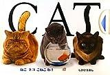 CAT ねこネコこねこね!―しかけえほん