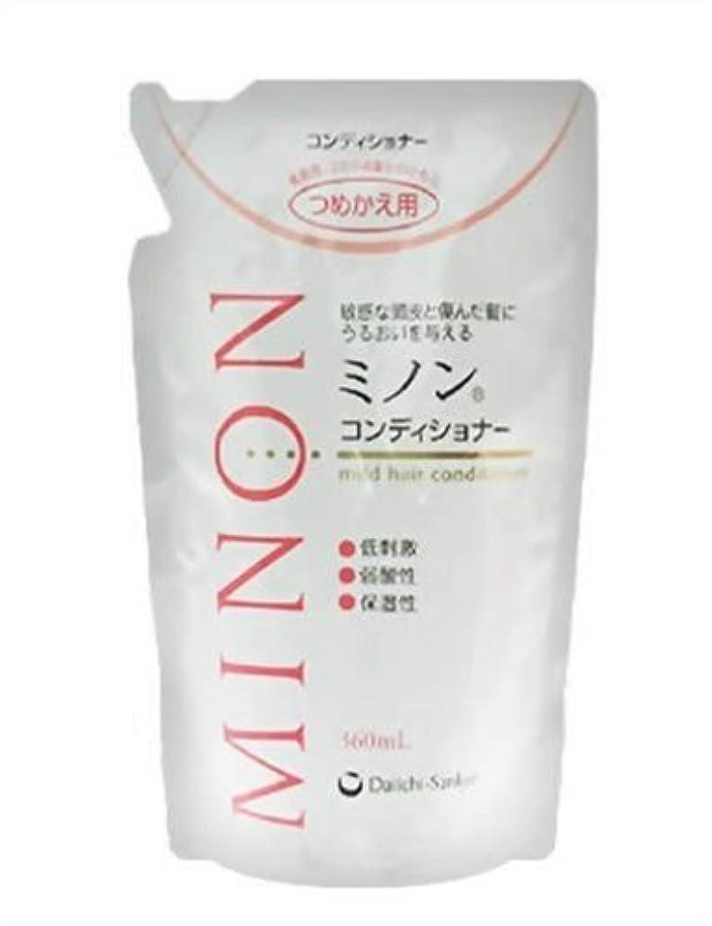 バックアップマートナインへMINON(ミノン) ヘアコンディショナー 詰替用 360mL