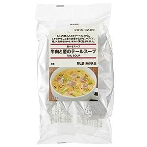 無印良品 食べるスープ 牛肉と葱のテールスープ 4食