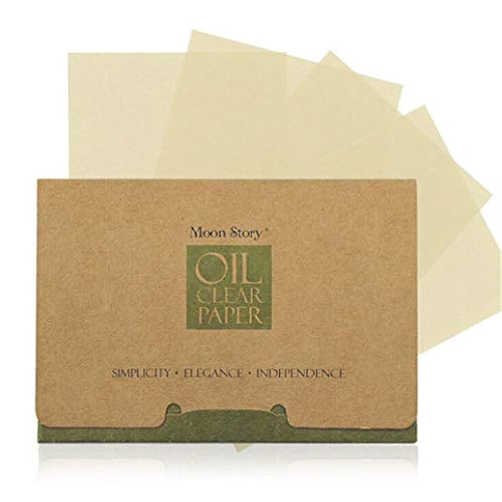 手がかりペチコート残基GOMYIE 100の顔のティッシュ緑茶臭いクレンジングオイル吸収紙吸収ブロットきれいな顔(緑)